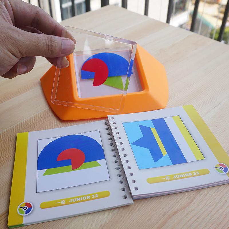 小乖蛋五颜六色益智玩具逻辑思维训练3-99岁儿童拼图智力闯关游戏