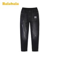 巴拉巴拉男童牛仔裤中大童2020新款春装长裤休闲弹力百搭儿童裤子