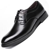 波图蕾斯皮鞋男鞋当季爆款男士商务休闲鞋英伦低帮系带正装鞋