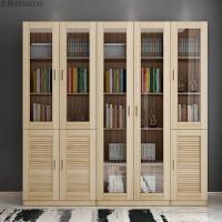 简约现代自由组合玻璃门书橱书架书柜带门简易置物架储物柜子 0.6米以下宽