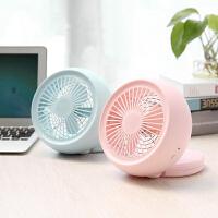 FaSoLa 便携式办公桌蜗牛风扇 USB小号超静音电风扇学生迷你风扇