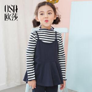 欧莎童装2018春装新款童装 中大童 女童三件套 长袖女童套装318A15001