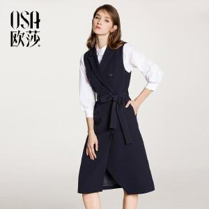 欧莎2018春季两件套套装裙白色衬衫拼无袖西装领双扣连衣裙女
