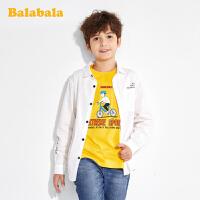 【2.26超品 3折价:47.7】巴拉巴拉童装男童衬衫儿童长袖衬衣2020新款中大童白衬衫经典洋气