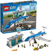 7月新品乐高城市系列60104机场航站楼 LEGO City 趣味积木玩具