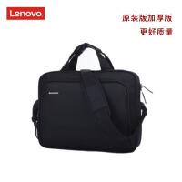 联想电脑包笔记本包手提包14寸15.6寸男女士手提单肩斜挎便携包