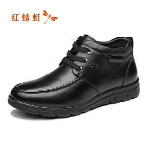 红蜻蜓2017冬新品舒适系带男士商务棉鞋