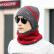 【满200减100】白领公社 帽子 男士新款冬季加绒围脖套装毛线针织帽男式套包头保暖学生棉帽子