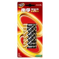 南孚电池 7号12节碱性聚能环干电池七号电池AAA遥控器