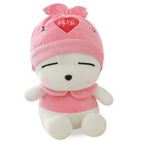 可爱流氓兔公仔毛绒玩具大号兔子布娃娃玩偶儿童生日礼物女生抱枕