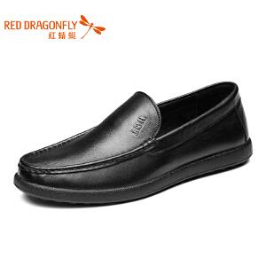 红蜻蜓 2017新品时尚男鞋舒适休闲懒人套脚爸爸鞋驾车豆豆男皮鞋