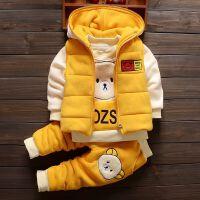 男童装秋款三件套婴儿童抓绒卫衣衣服宝宝秋装0-1-2岁外套3-4潮