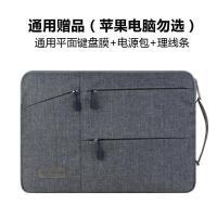 联想thinkpad X240 X250 X260 X280 12.5寸13笔记本电脑包内胆包X27 灰色(赠通用键盘