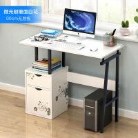 简约现代台式电脑桌 家用办公桌 简易烤漆写字台 全面升级,实用更宽敞