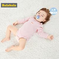 【1件5折价:39.5】巴拉巴拉婴儿衣服连体衣春秋宝宝睡衣新生儿包屁衣三角哈衣长袖棉