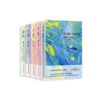 大思想家政治哲学系列丛书:卡尔・波普尔、托马斯・霍布斯、亚当・斯密、大卫・休谟、约翰・洛克