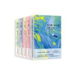 大思想家政治哲学系列丛书:卡尔?波普尔、托马斯?霍布斯、亚当?斯密、大卫?休谟、约翰?洛克
