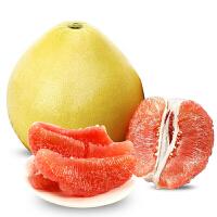 【包邮】�g溪蜜柚2只装 红心柚 约5斤左右