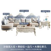 欧式布艺沙发组合客厅雕花实木沙发大小户型L形转角贵妃沙发 +边几+茶几 实体同款【独立弹簧坐垫+松木加固底架+全橡木雕