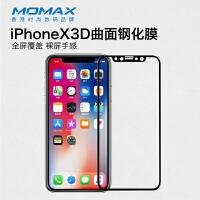 包邮支持礼品卡 MOMAX 摩米士 iphoneX 全屏钢化膜 苹果iphone x 全覆盖 3D 曲面玻璃膜 10