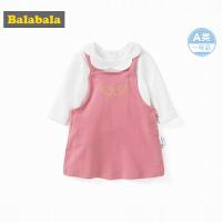 巴拉巴拉女童秋装套装婴儿衣服0-1岁宝宝两件套2019新款背带裙T恤