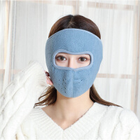 Makino/犸凯奴 冬季保暖防寒骑车防风口罩男女面罩防尘护颈全脸护耳罩买一送一