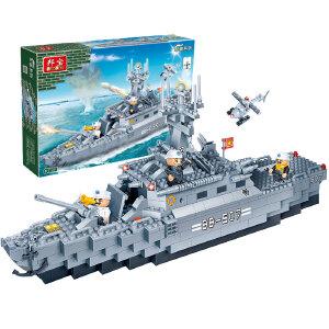 【当当自营】邦宝益智积木儿童小颗粒男孩玩具生日礼物亲子军事护卫舰8415