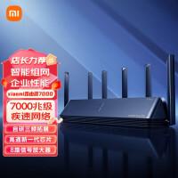 华为路由器WS5200 家用千兆5G双频无线增强wifi大功率穿墙王高速