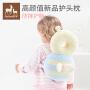 欧孕宝宝防摔学步头部保护垫护头枕婴儿学走路防摔帽枕头儿童安抚玩具