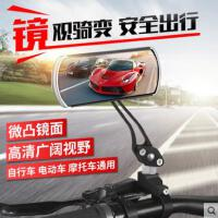 电动车摩托车后视镜反光镜山地自行车车把安全镜骑行装备单车配件