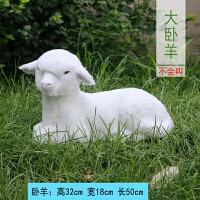 毛绒动物摆件仿真模型小绵羊动物摆件会叫的羊毛绒玩具羊驼玩偶礼品公仔 大卧羊 不叫