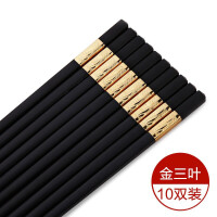 合金筷10双筷子套装家用筷子酒店防滑防霉耐高温