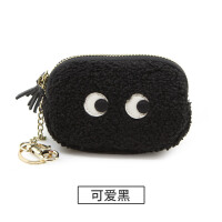 小零钱包女拉链布艺韩国迷你可爱小方包毛绒零钱袋硬币包