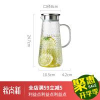 凉水瓶锤纹玻璃冷水壶耐高温高硼硅超大容量家用白开水杯柠檬水瓶套装