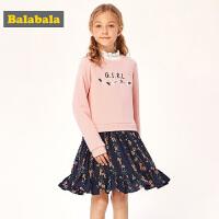 巴拉巴拉童装女童连衣裙2019新款秋冬中大童儿童公主裙加绒保暖潮