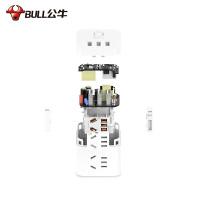 公牛GN-U9303U魔方智能USB插座 插线板/插排/排插/接线板/拖线板白色魔方USB插座全长1.5米