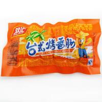 【包邮】双汇 台式烤香肠(原味) 48gx60条 特产肉类零食小吃 整箱出新款
