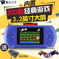 霸王小子经典掌上游戏机PSP儿童玩具掌机怀旧益智俄罗斯方块88FC