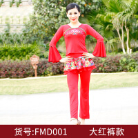 广场舞服装时尚新款套装秋装gcw短袖中老年舞蹈服演出跳舞衣大码