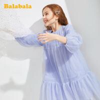 【3件5折价:110】巴拉巴拉女童公主裙儿童连衣裙春装童装大童网纱蓬蓬裙女