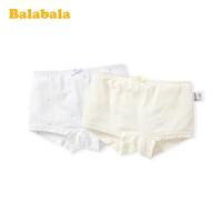 巴拉巴拉女童内裤棉三角小女孩短裤儿童三角底裤小童中大童两条装夏
