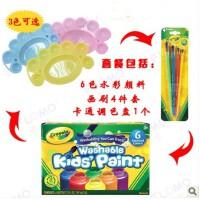 六一Crayola 绘儿乐6色可水洗儿童早教*水彩颜料调色盘54-1204