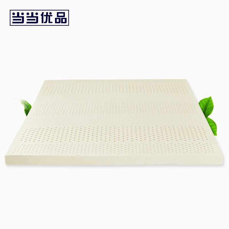 当当优品七区平面款乳胶床垫单人1米床适用 100%泰国进口原浆三种厚度可选 可定制裁剪 72小时内发货