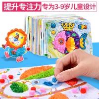 幼儿园儿童手工制作材料包DIY创意纸盘揉纸搓纸画粘纸画宝宝玩具