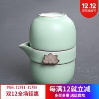 创意陶瓷快客杯创意快客杯一壶两杯日式简易便携收纳旅行功夫茶具家用陶瓷茶叶罐茶具