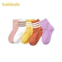 【2件6折:29.4】巴拉巴拉儿童袜子秋冬季新款女童棉袜中大童中大童小童舒适五双装