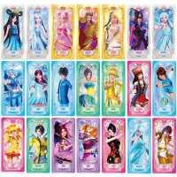 叶罗丽精灵梦卡片魔法晶钻包卡牌夜萝莉娃娃收藏册女孩冰公主玩具