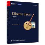 Effective Java(第2版)英文版