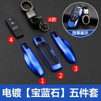 ?用于保时捷车用钥匙壳改装扣macan卡宴panamera汽车钥匙包套?