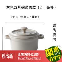 炖盅碗 带盖双耳汤碗家用创意带盖的陶瓷碗燕窝小号炖盅布丁甜品碗